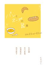 2016_01・ももふくDM01oL