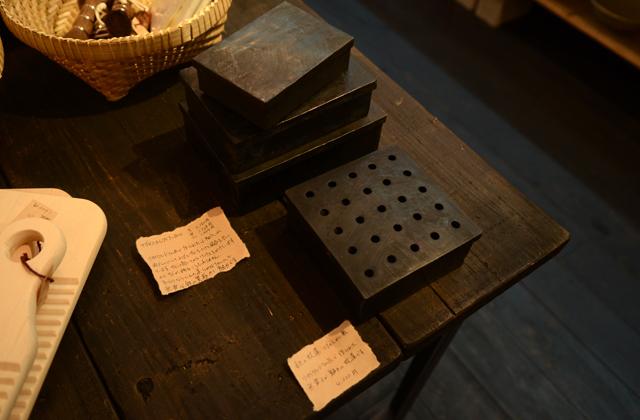 津田貴司さんのCD『湿度計』入荷しました