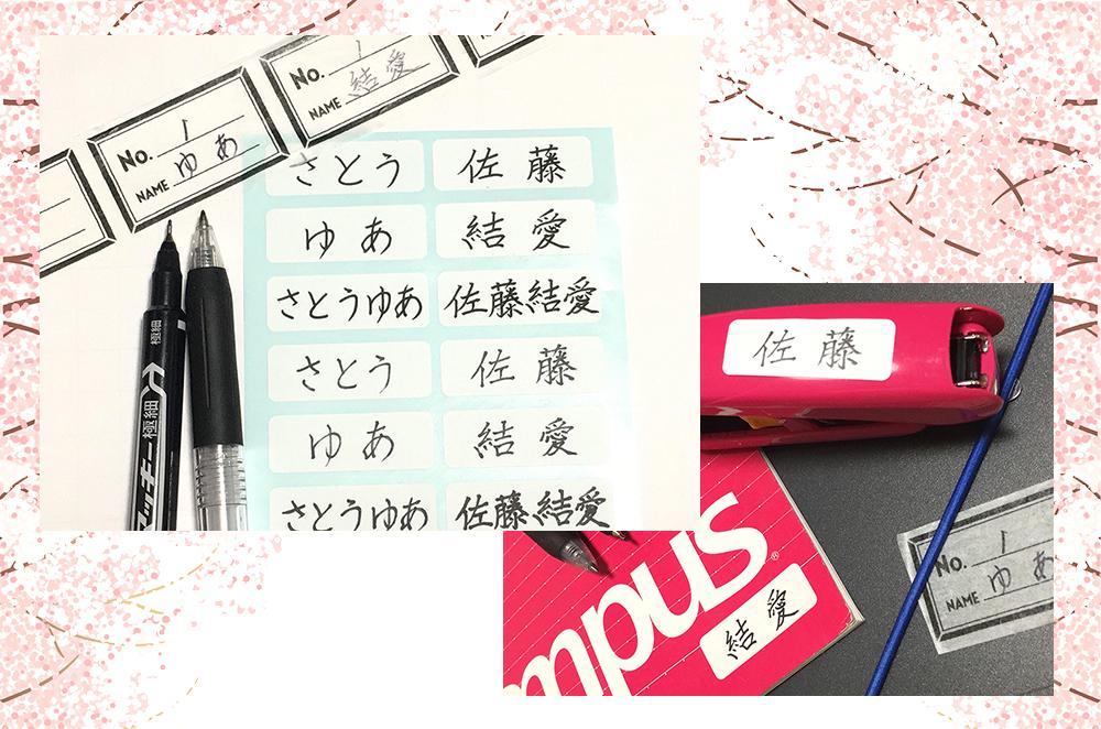 3月24日(土) 北村多加さんの「綺麗な字で名前を書けるようになりたい人のためのペン字ワークショップ」参加者募集