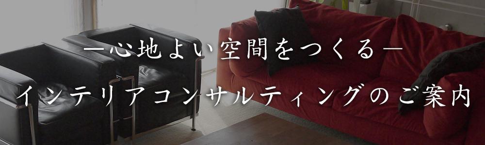 青梅の宮岡麻衣子さんの工房を訪ねました