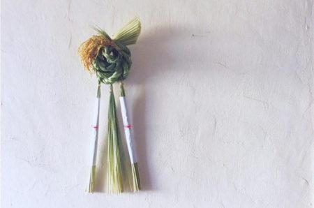 12月14日(土)榊麻美さんの「しめ飾りを作るワークショップ」参加者募集